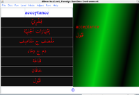 <p>To learn Arabic words is very easy now!</p>
