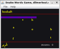 German Arabic Snake Game discount coupon