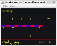 English Arabic Snake Game Screen shot