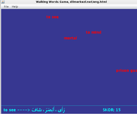 English Arabic Walking Words Game Screen shot
