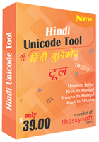Hindi Unicode Tool discount coupon