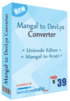 Mangal to DevLys Converter discount coupon