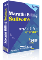 Marathi Billing Software discount coupon